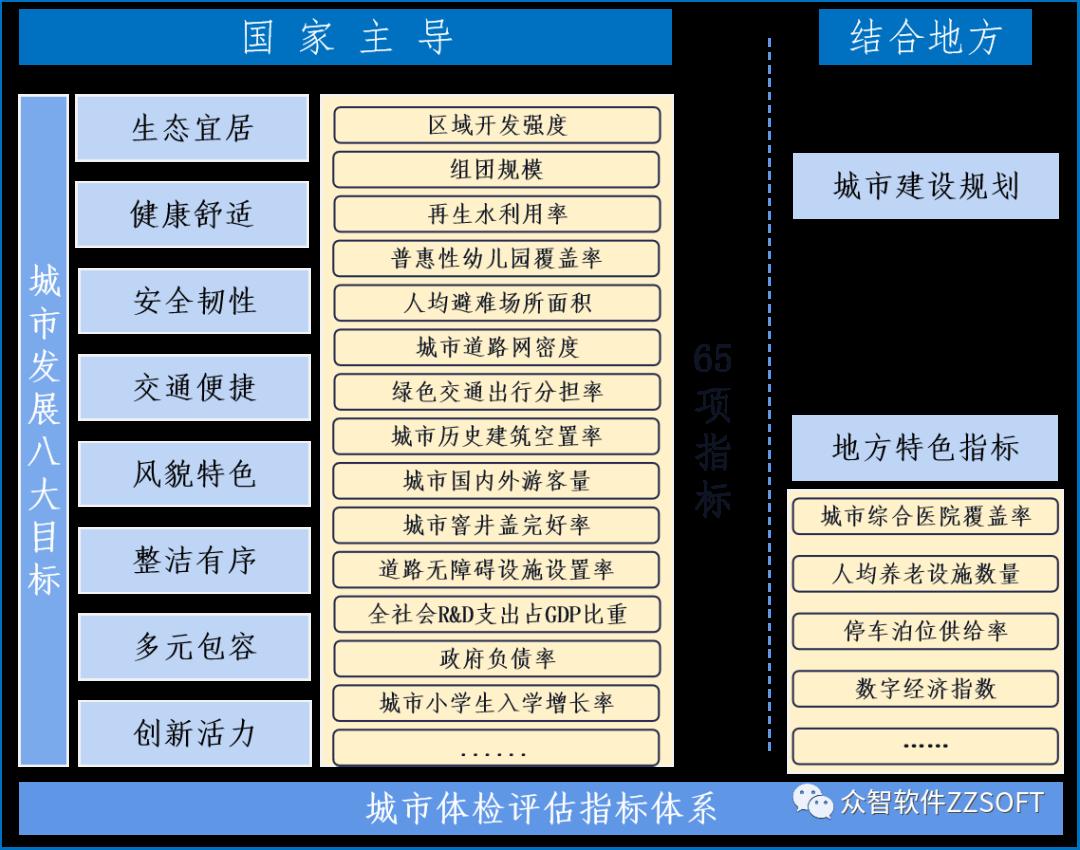 微信图片_20210810161617.png